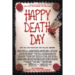 ΓΕΝΕΘΛΙΑ ΘΑΝΑΤΟΥ DVD/HAPPY DEATH DAY DVD