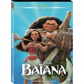 ΒΑΙΑΝΑ (DVD) (O-RING)/VAIANA (DVD) (O-RING)