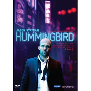 ΧΩΡΙΣ ΟΙΚΤΟ DVD/HUMMINGBIRD DVD