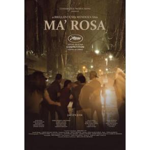 ΜΑΜΑ ΡΟΖΑ (DVD)/MAMA ROSA (DVD)