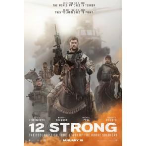 12 ΔΥΝΑΤΟΙ DVD/12 STRONG DVD