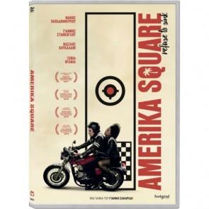 ΠΛΑΤΕΙΑ ΑΜΕΡΙΚΗΣ (DVD)/AMERIKA SQUARE (DVD) [S]