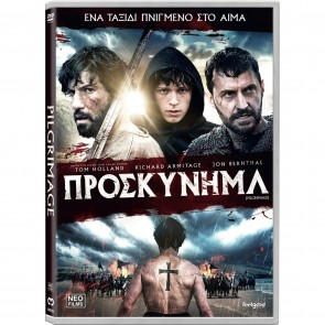 ΠΡΟΣΚΥΝΗΜΑ (DVD)/PILGRIMAGE (DVD) [S]