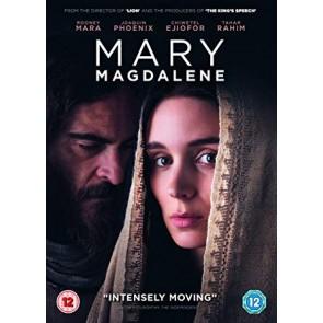 ΜΑΡΙΑ ΜΑΓΔΑΛΗΝΗ DVD/MARY MAGDALENE DVD