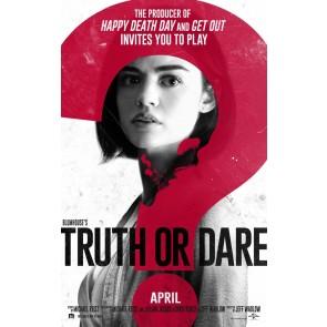 ΘΑΡΡΟΣ Η ΑΛΗΘΕΙΑ DVD/TRUTH OR DARE DVD