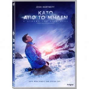 ΚΑΤΩ ΑΠΟ ΤΟ ΜΗΔΕΝ (DVD)/6 BELOW: MIRACLE ON THE MOUNTAIN (DVD)