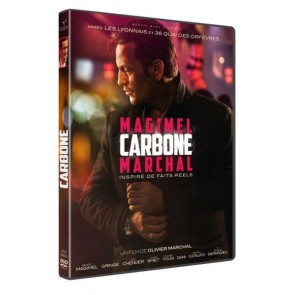 ΑΠΑΤΗ ΣΕ ΜΑΥΡΟ ΦΟΝΤΟ DVD/CARBONE DVD