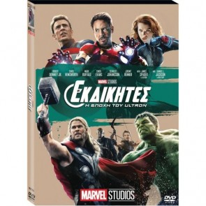 AVENGERS: AGE OF ULTRON, THE (DVD O-RING)
