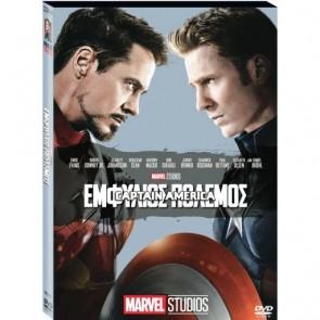 CAPTAIN AMERICA: CIVIL WAR (DVD O-RING)