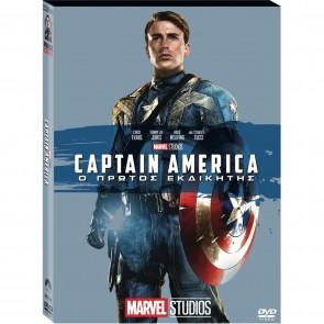 CAPTAIN AMERICA: THE FIRST AVENGER (DVD O-RING)