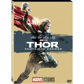 THOR: THE DARK WORLD (DVD O-RING)