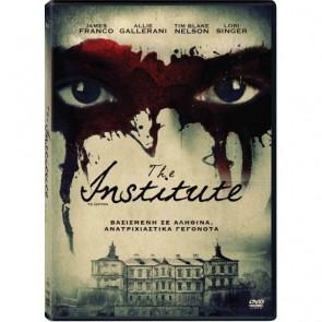 ΤΟ ΙΔΡΥΜΑ DVD/THE INSTITUTE DVD