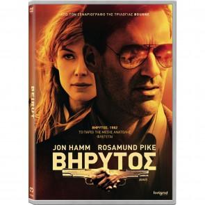 ΒΗΡΥΤΟΣ (DVD)/BEIRUT(DVD)