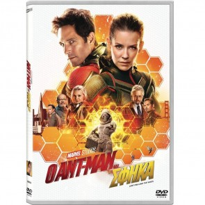 Ο ANT-MAN ΚΑΙ Η ΣΦΗΚΑ(DVD)/ANT-MAN AND THE WASP (DVD)