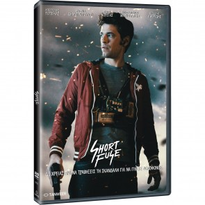 SHORT FUSE DVD