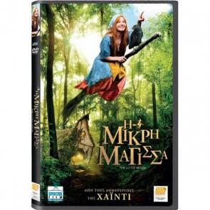 Η ΜΙΚΡΗ ΜΑΓΙΣΣΑ DVD/THE LITTLE WITCH DVD