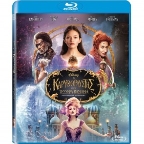 THE NUTCRACKER AND THE FOUR REALMS (BD)