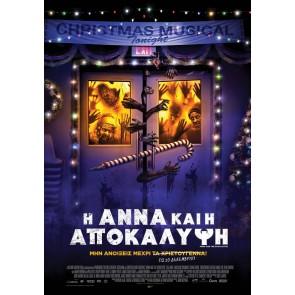 Η ΑΝΝΑ ΚΑΙ Η ΑΠΟΚΑΛΥΨΗ DVD/ANNA AND THE APOCALYPSE DVD