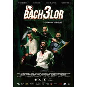 BACHELOR 3 (DVD)
