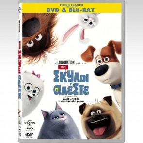 ΜΠΑΤΕ ΣΚΥΛΟΙ ΑΛΕΣΤΕ DVD/THE SECRET LIFE OF PETS DVD