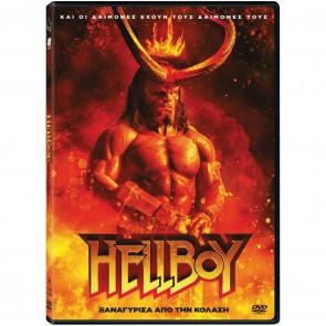 HELLBOY: ΞΑΝΑΓΥΡΙΣΑ ΑΠΟ ΤΗΝ ΚΟΛΑΣΗ DVD/HELLBOY: RISE OF THE BLOOD QUEEN DVD