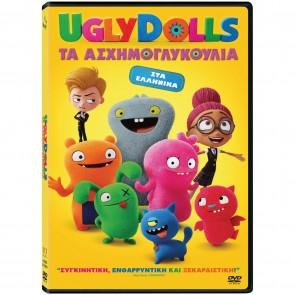 ΤΑ ΑΣΧΗΜΟΓΛΥΚΟΥΛΙΑ DVD/UGLYDOLLS DVD