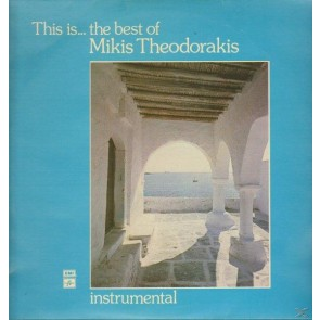 THIS IS THE BEST OF THEODORAKIS