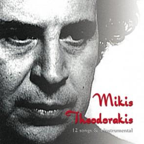 THEODORAKIS MIKIS