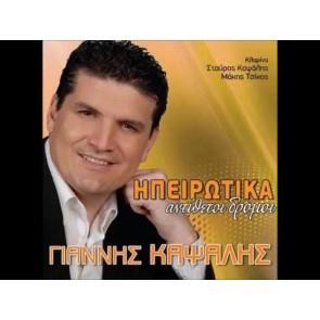 ΑΝΤΙΘΕΤΟΙ ΔΡΟΜΟΙ - ΧΟΡΕΥΤΙΚΑ