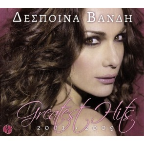 GREATEST HITS 2001-2009 DELUXE EDITION CD+DVD