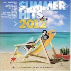SUMMER HITS 2012 2CD