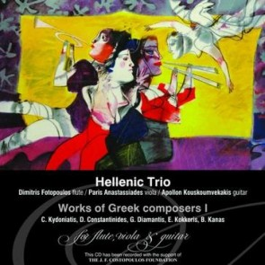 WORKS OF GREEK COMPOSERS VOL.1