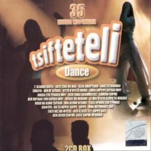 TSIFTETELI DANCE 35 ΜΕΓΑΛΑ ΤΣΙΦΤΕΤΕΛΙΑ