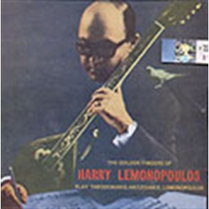 THE GOLDEN FINGERS OF HARRY LEMONOPOULOS