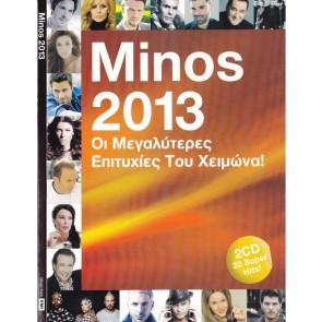 MINOS 2013