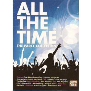 ALL THE TIME THE PARTY COLLECTION