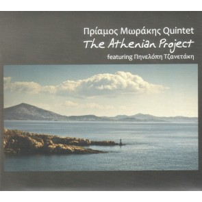 THE ATHENIAN PROJECT