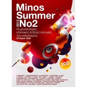 MINOS SUMMER 2013 PART 2