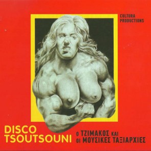 DISCO TSOUTSOUNI (LP)