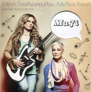 MAZI (2 CD LIVE)
