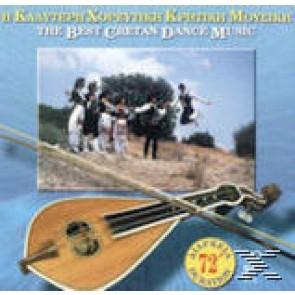 ΤΗΕ BEST CRETAN MUSIC
