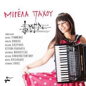 ΜΙΡΕΛΑ CD