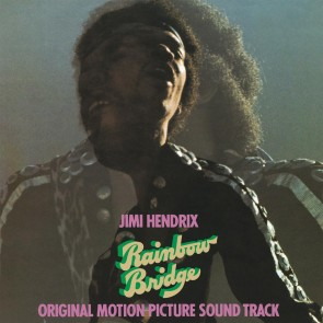 RAINBOW BRIDGE (CD)