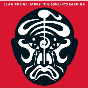 THE CONCERTS IN CHINA 1981 (2 CD)