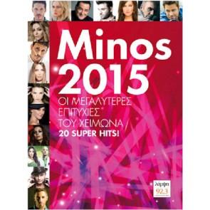 MINOS 2015