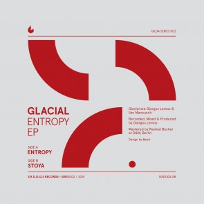ENTROPY 12' SINGLE LP