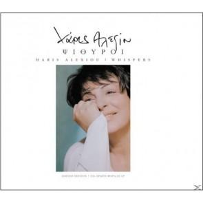 ΨΙΘΥΡΟΙ (LP – Limited Edition)