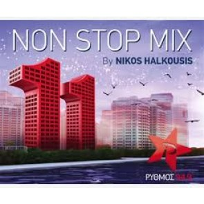 NON STOP MIX BY NIKOS HALKOUSIS VOL.11 CD