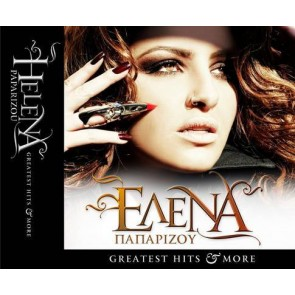 GREATEST HITS & MORE (3 CD)