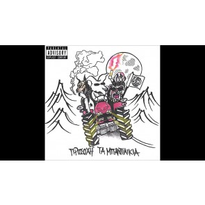 ΠΡΟΣΟΧΗ ΤΑ ΜΠΑΝΤΙΛΙΚΙΑ (CD EP)